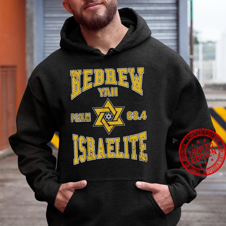 Psalm 68.4 Hebrew Israelite Yah Yahweh Shirt hoodie