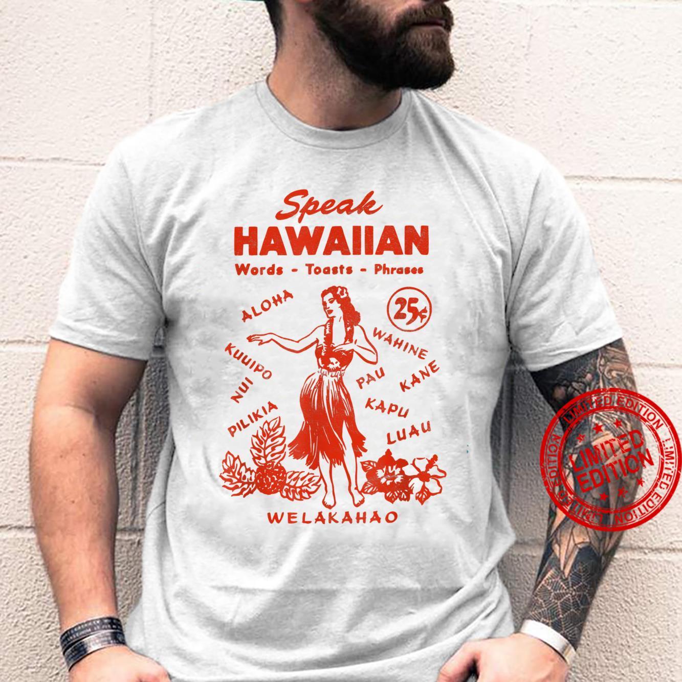 Speak Hawaiian Hawaii Phrasebook 1950s Tiki Style Shirt