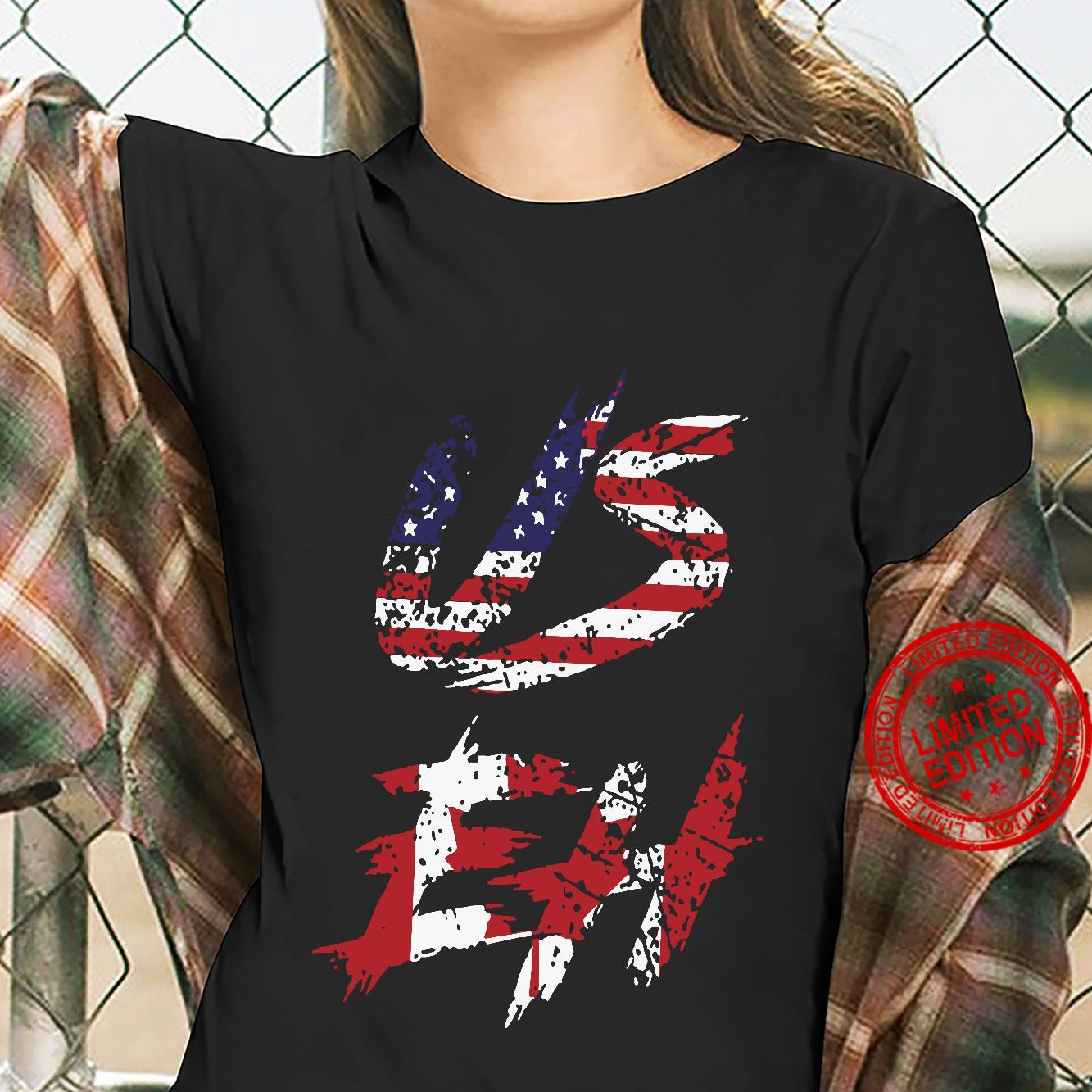 Canadian American US EH Canada Day shirt ladies tee